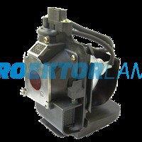 Лампа для проектора Hp Ep7112