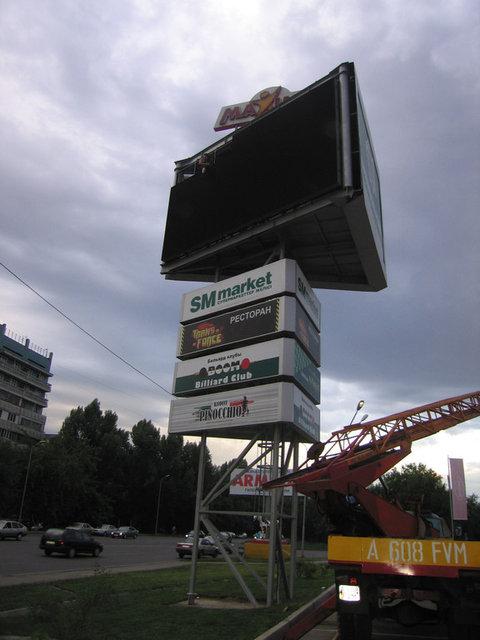 Установка led экрана. ТРК Maxima 3