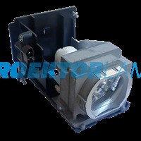 Лампа для проектора Mitsubishi Hc6000