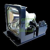 Лампа для проектора Mitsubishi Lvp-X390U