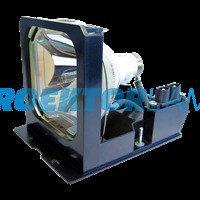 Лампа для проектора Mitsubishi Lvp-X400U