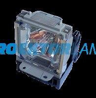 Лампа для проектора Mitsubishi Lx-7850Ls