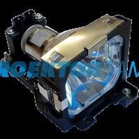 Лампа для проектора Mitsubishi Sl25U