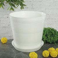 Кашпо с поддоном «Классик», 2 л, цвет белый