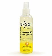 NEXXT Трехфазный спрей-уход( питание,защита,дыхание волос)