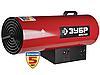 Газовая пушка тепловая ЗУБР ТПГ-75000_М2