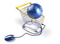 Интернет продажа
