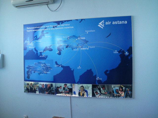 Карта Air Astana. 14