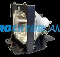 Лампа для проектора Sony Vpl-X600U