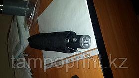 Зонты складные с фонариком