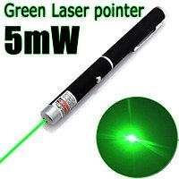 Лазер зеленый, лазерная указка 5мВт