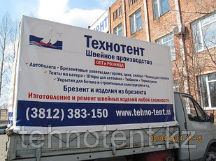 Тент на грузовик с рекламой