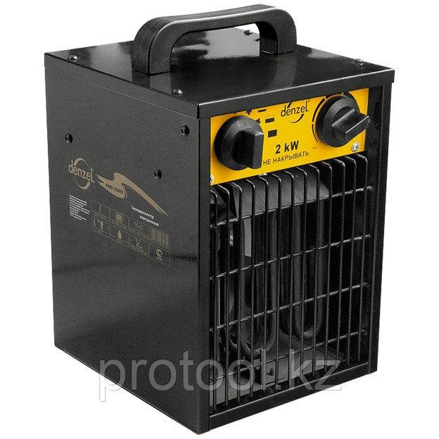 Тепловой вентилятор электрический FHD - 5000, 5 кВт, 2 режима, 380 В / 50 Гц DENZEL