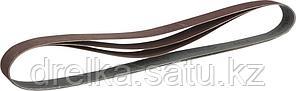 """Ленты ЗУБР """"МАСТЕР"""" шлифовальные универсальные бесконечные для ЗШС-330, основа-х/б ткань, 25х762мм, 3шт , фото 2"""