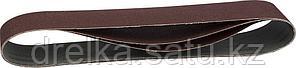 """Ленты ЗУБР """"МАСТЕР"""" шлифовальные универсальные бесконечные для ЗШС-500, основа-х/б ткань, 100х914мм, 3шт , фото 2"""