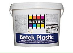 BETEK PLASTIC  Матовая, эмульсионная краска на основе а крилового сополимера, 15л