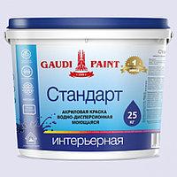Краска Гауди интерьерная Стандарт 25 кг