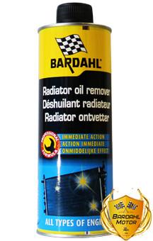 Bardahl Cooling System Oil Remover Средство для удаления масла из системы охлаждения (Франция)