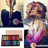 Набор цветных мелков для волос (24 цветов)