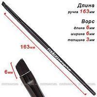 Кисть для макияжа  №10 Small Angled Brush (для подводки, бровей, малая)