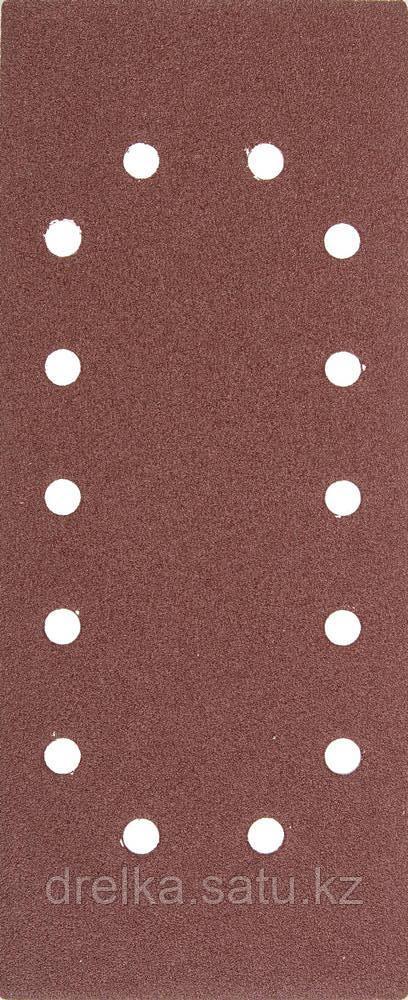 """Листы шлифовальные универсальные STAYER """"MASTER"""" на зажимах, 14 отверстий по периметру, для ПШМ, 115х280мм"""