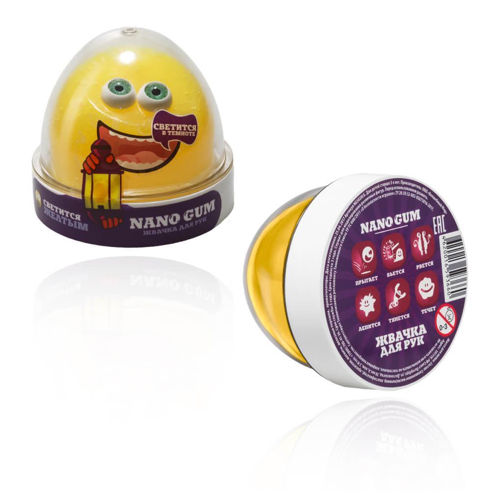 Жвачка для рук NanoGum - Светится в темноте Желтым, 50 гр.