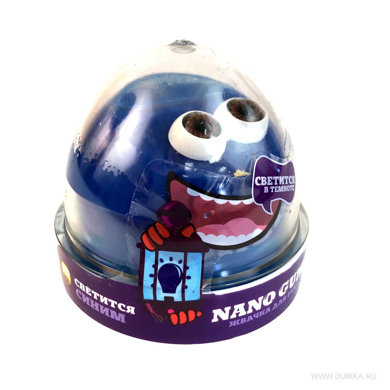 Жвачка для рук NanoGum - Светится в темноте Синим, 50 гр.