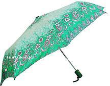 Зонты (в ассортименте) с уценкой