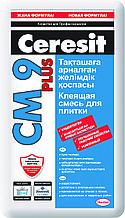 Клей для плитки Ceresit СМ 9, 25 кг