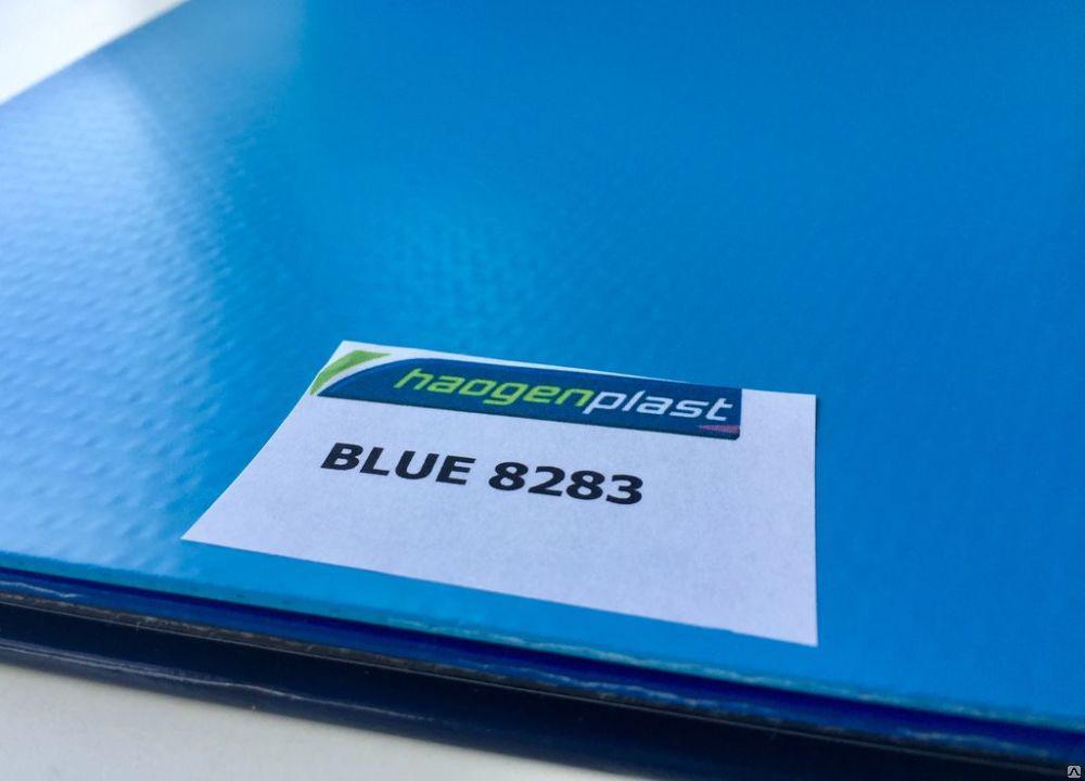 ПВХ лайнер для  бассейна ПВХ Haogenplast BLUE 8283