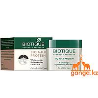 Маска для лица Био Молочный Протеин Биотик (Bio Milk Protein Whitening & Rejuvenating Face Pack BIOTIQUE)