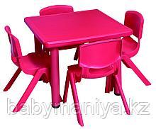 Стол детский, квадратный QIANGCHI QC-01005