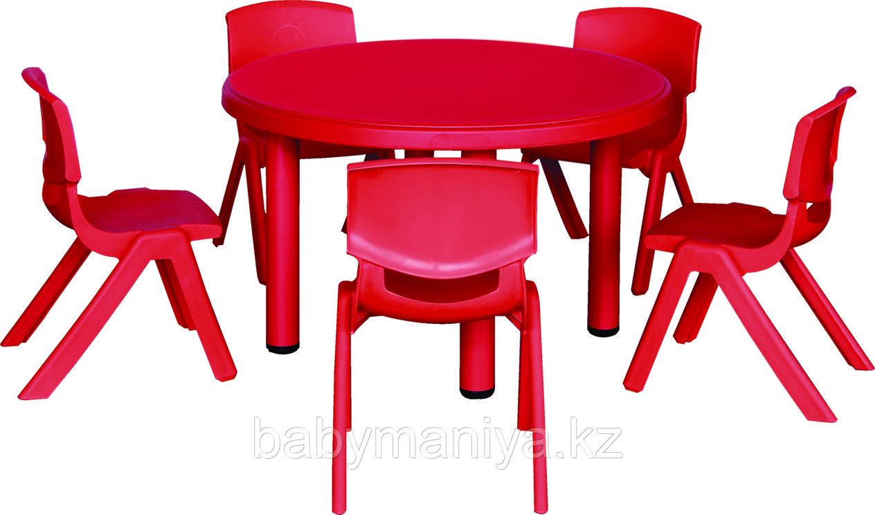 Стол детский, круглый QIANGCHI QC-01008