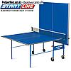 Теннисный стол Start Line Olympic без сетки, фото 2