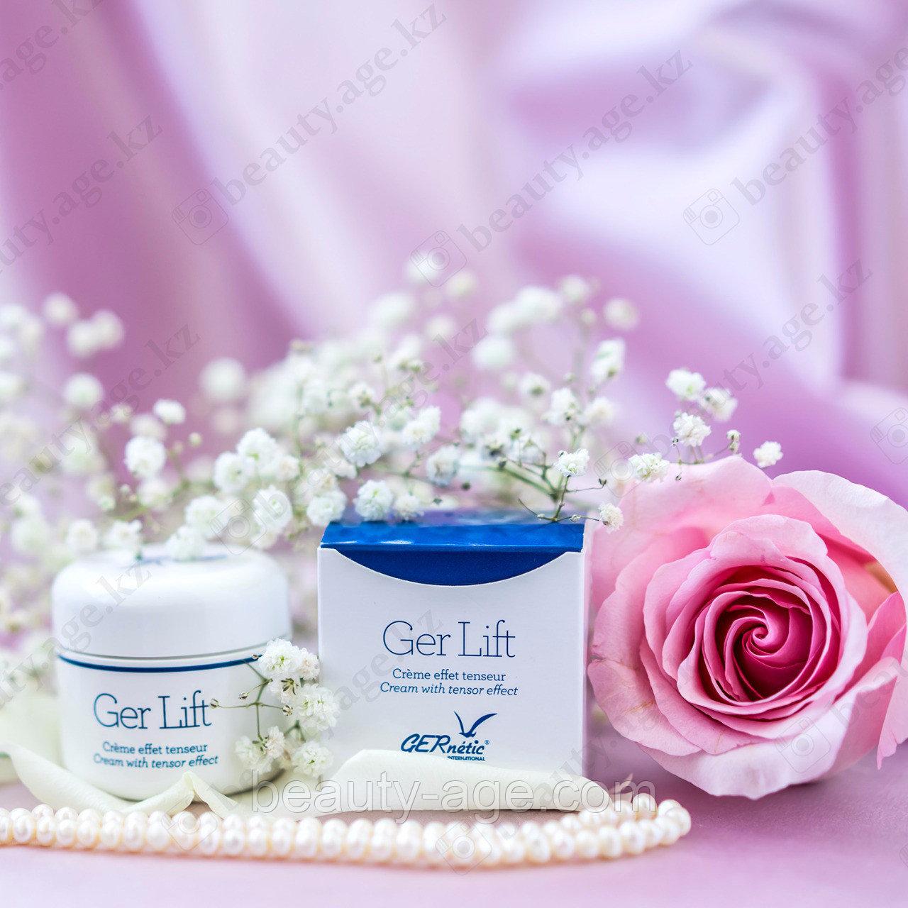 Морской лифтинговый крем Ger Lift