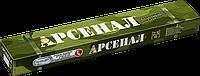 Электрод Арсенал МР-3 АРС (Э-46) 3мм уп.2.5кг