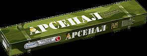 Электрод Арсенал МР-3 АРС (Э-46) 2.5мм уп.2.5кг