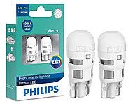 Автолампа Philips LED T10 6000K, фото 1