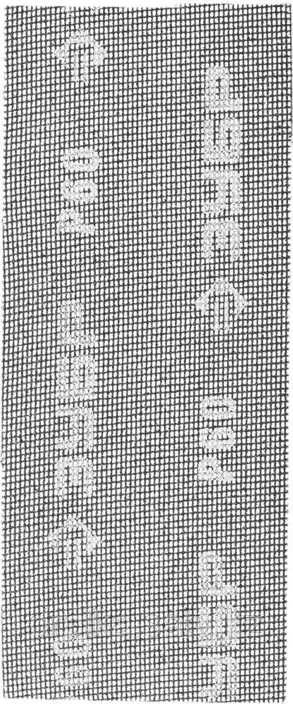 """Шлифовальные сетки ЗУБР """"МАСТЕР"""" абразивные, водостойкие, 115х280мм, 5 листов"""