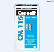 Белый клей для мраморной плитки и стеклянной мозаики Ceresit CM 115, 25 кг