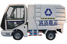 Мусоровоз грузоподъемностью 1000 кг с закрытым кузовом EG6022X