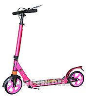 Городской самокат с амортизаторами и ручным тормозом City Riding розовый