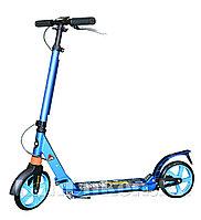 Городской самокат с амортизаторами и ручным тормозом City Riding синий