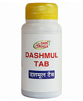 Дашмул - Dashmula Shri ganga 100 таб
