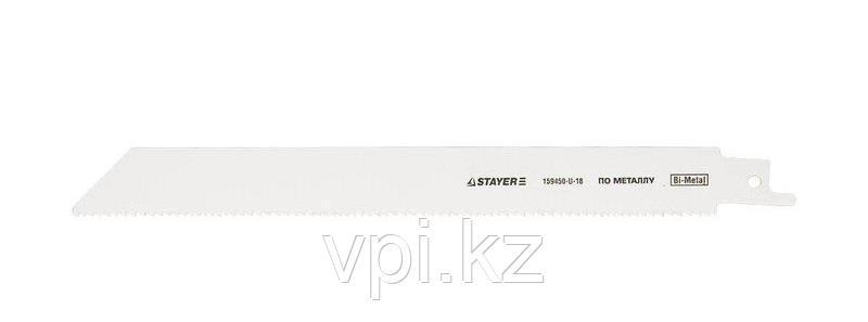 Полотно универсальное для сабельной электроножовки, с переменным шагом, S1222VF, Bi-Metal,  STAYER