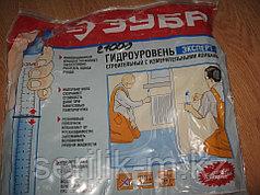 Гидроуровень ( от 10м до 25м)