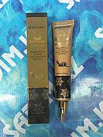 3W Clinic Snail eye cream anti wrinkle Улиточный крем для кожи вокруг глаз