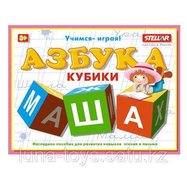 """Кубики обучающие """"Азбука"""""""