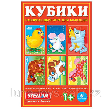 Кубики-картинки №23 (хорошие знакомые) из 6-х штук
