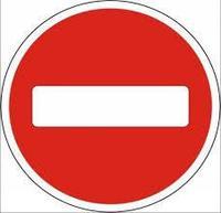 Запрещающий  знак 2.6,3.1-4,8